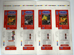 Otto Kuhni Artwork - Printer's Proofs - Captain Power Covers